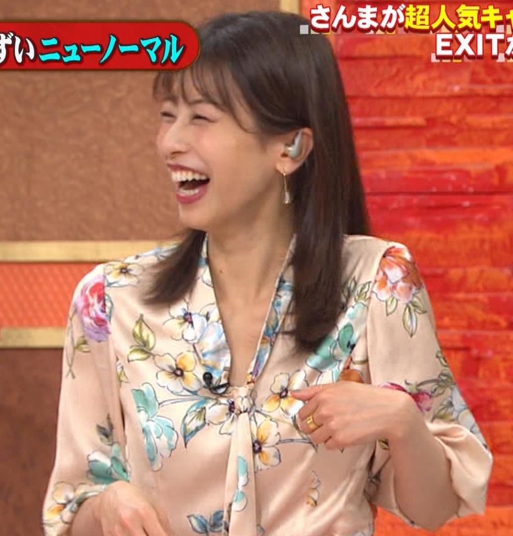 加藤綾子  「ホンマでっかTV!?」 キャプ・エロ画像7