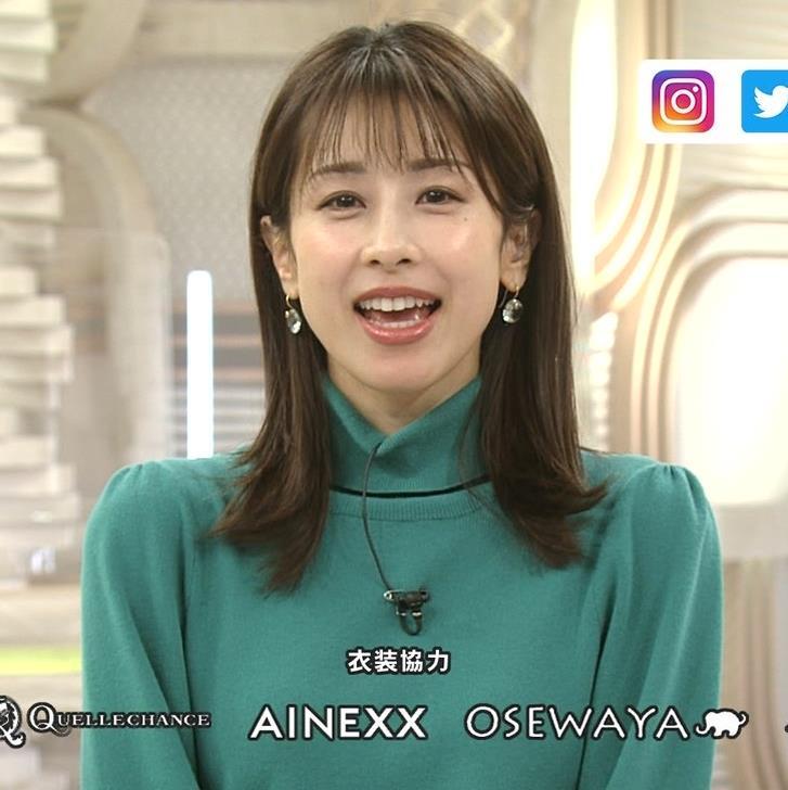 加藤綾子 胸のふくらみキャプ・エロ画像