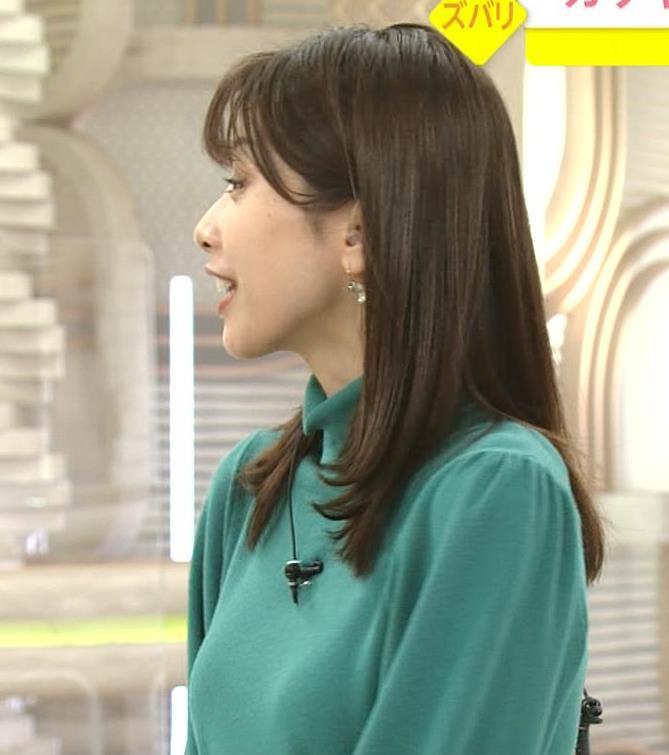 加藤綾子 胸のふくらみキャプ・エロ画像4