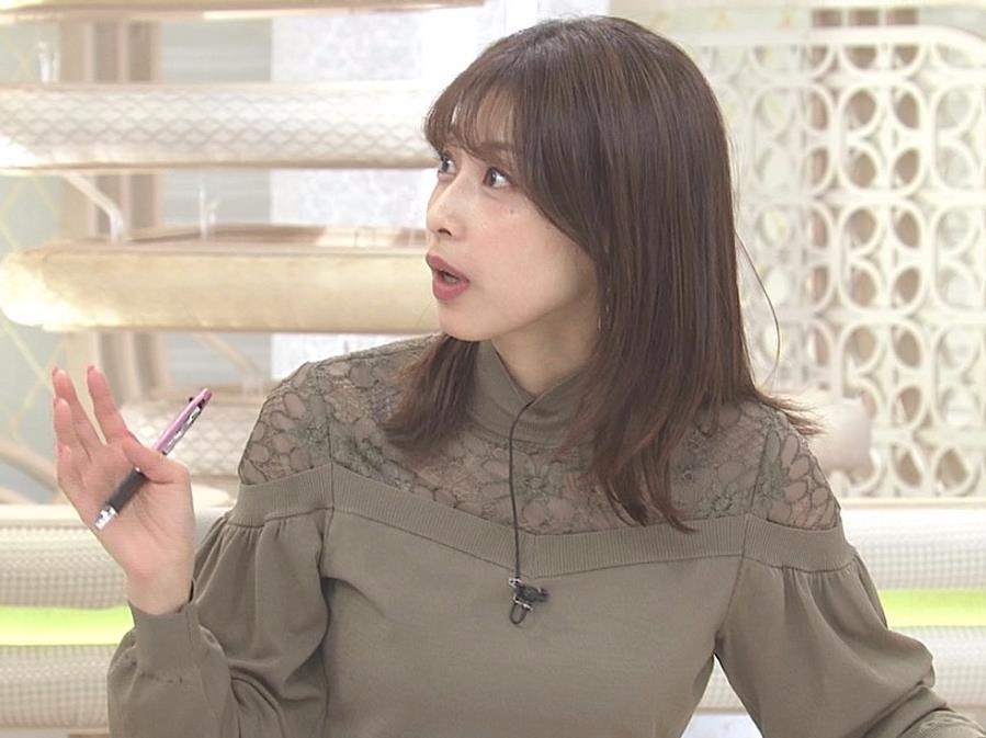 加藤綾子 紫のブラ紐が透けてるキャプ・エロ画像3