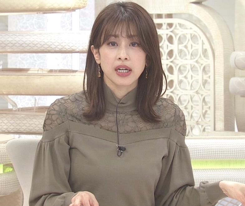加藤綾子 紫のブラ紐が透けてるキャプ・エロ画像6
