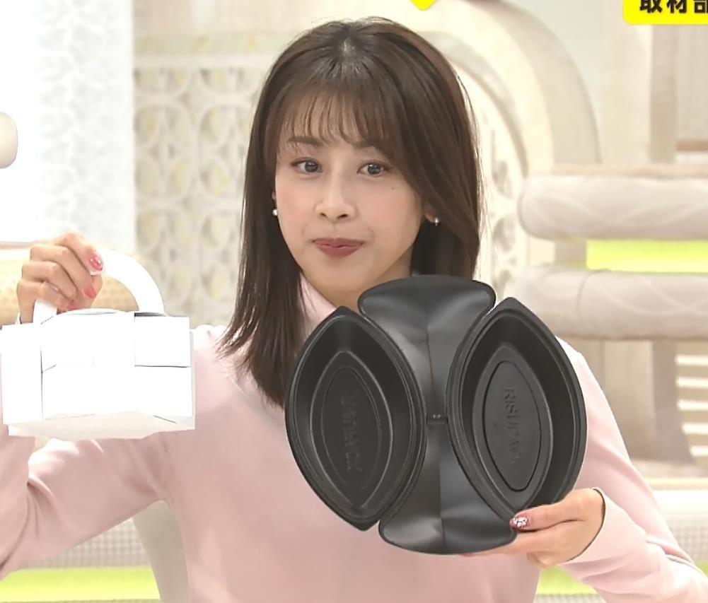 加藤綾子 エロかわいいニットおっぱいキャプ・エロ画像4