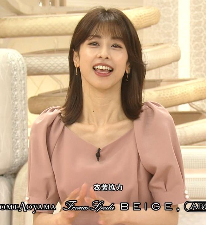 加藤綾子 鎖骨露出キャプ・エロ画像4