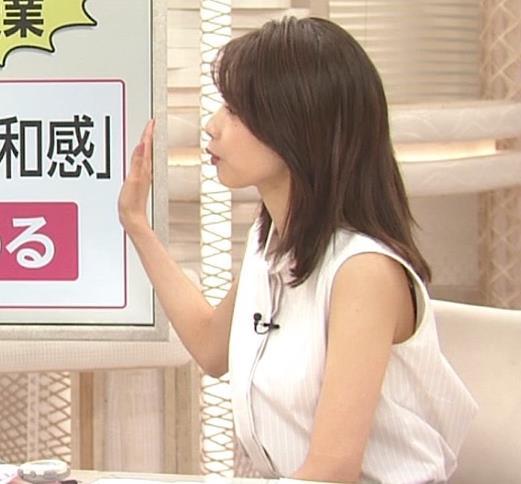 加藤綾子 ノースリーブ・ワキエロキャプ・エロ画像7