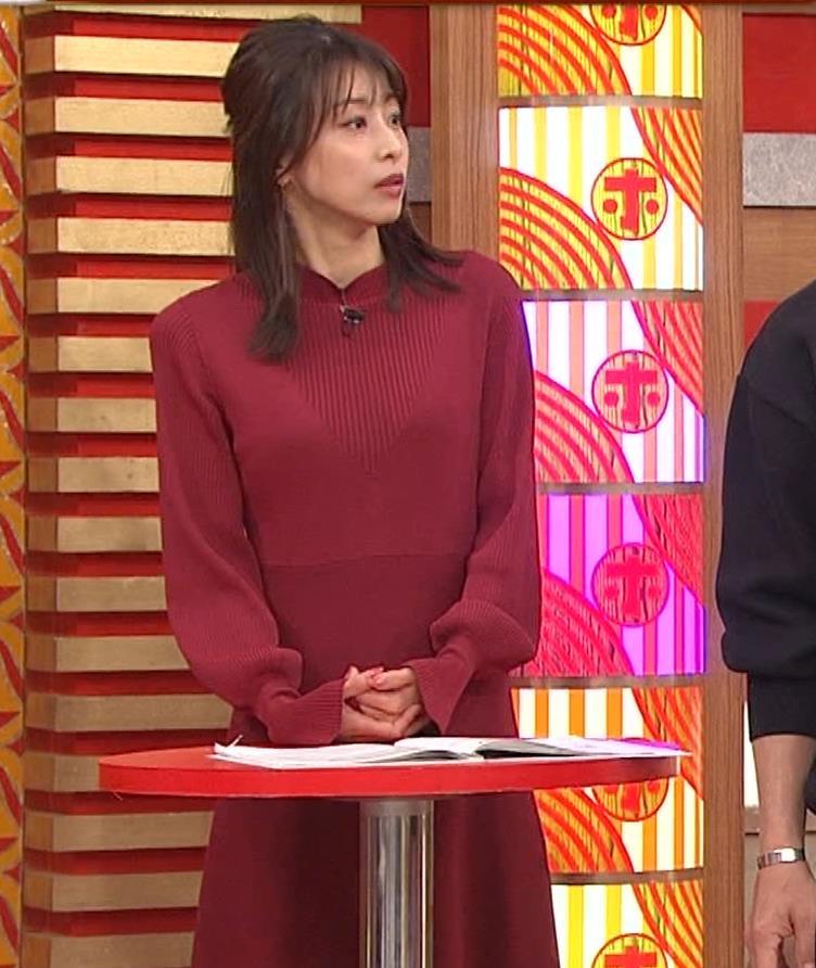 加藤綾子 ワインレッドのニットキャプ・エロ画像2