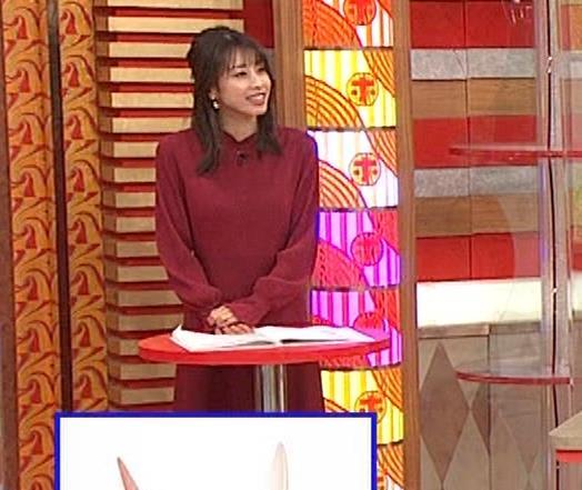 加藤綾子 ワインレッドのニットキャプ・エロ画像7