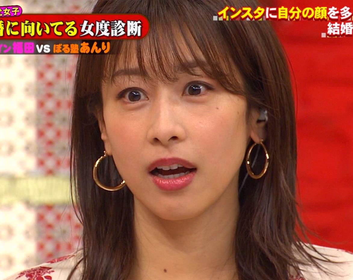 加藤綾子 ゆるふわワンピースキャプ・エロ画像5
