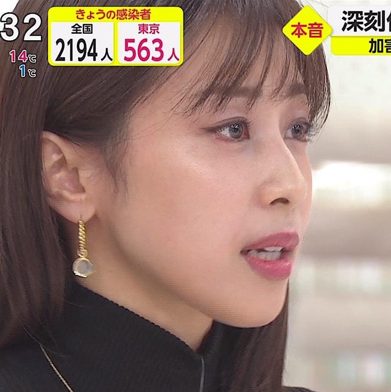 アナ ニット乳についてキャプ・エロ画像8