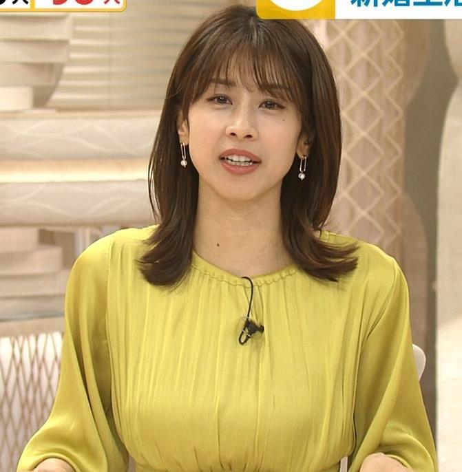 加藤綾子 胸のふくらみキャプ・エロ画像12