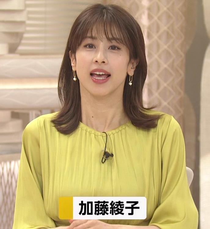加藤綾子 胸のふくらみキャプ・エロ画像5