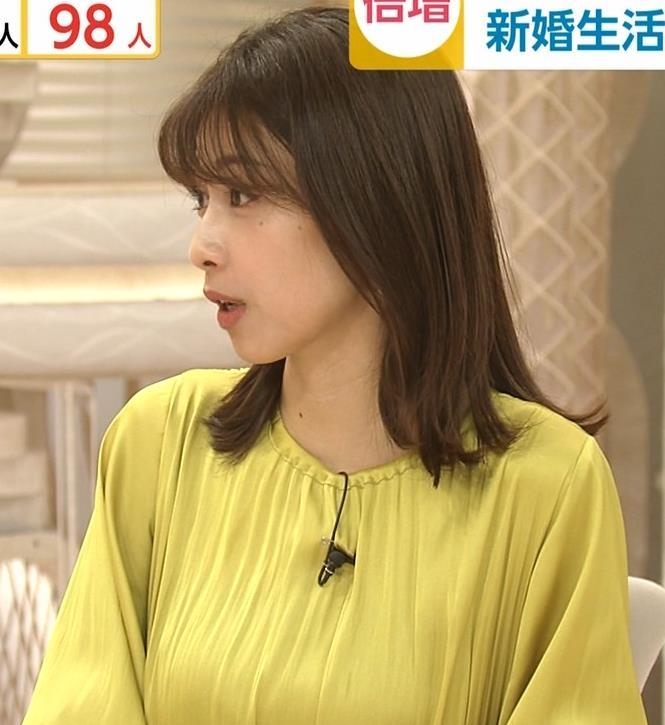 加藤綾子 胸のふくらみキャプ・エロ画像10