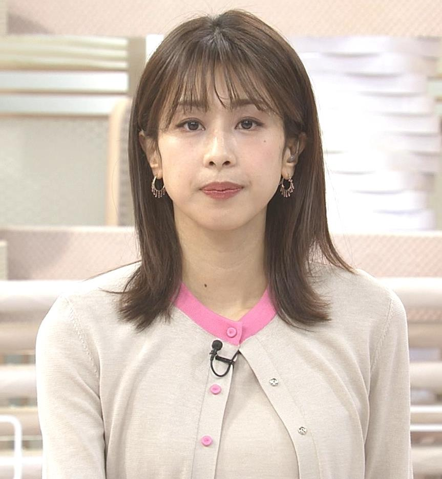 加藤綾子 ちょいエロなスカートキャプ・エロ画像