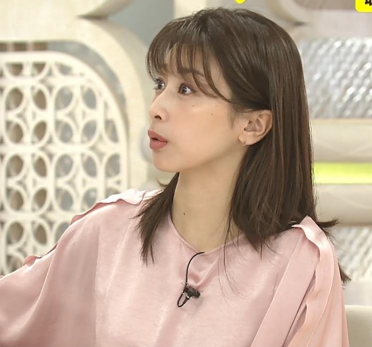 加藤綾子アナ ピンクの衣装キャプ・エロ画像3