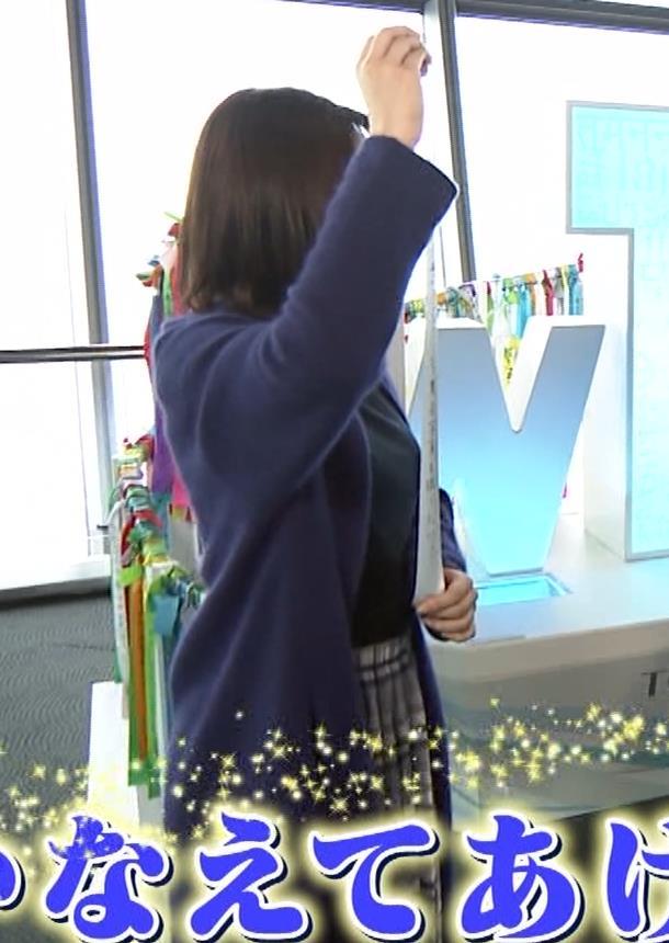 アナ ニット横乳のアップ画像キャプ・エロ画像11