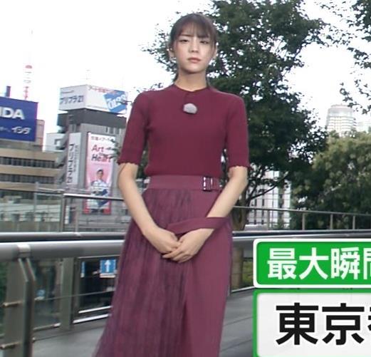 貴島明日香 細身ニットおっぱいキャプ・エロ画像2