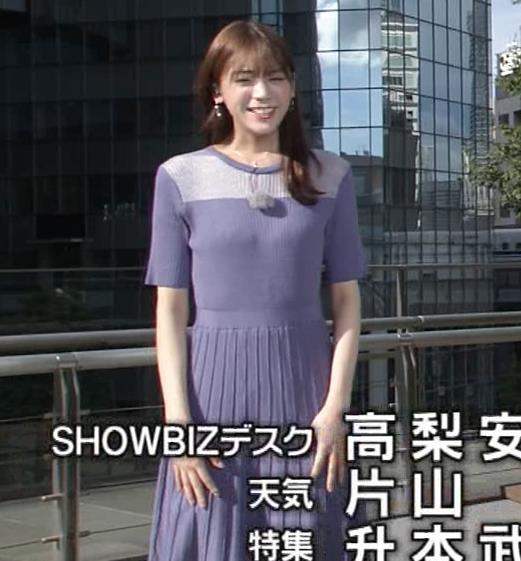 貴島明日香 紫のワンピースキャプ・エロ画像3