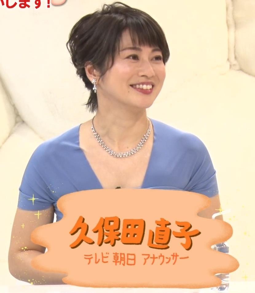 久保田直子アナ 胸元セクシーなワンピースキャプ・エロ画像