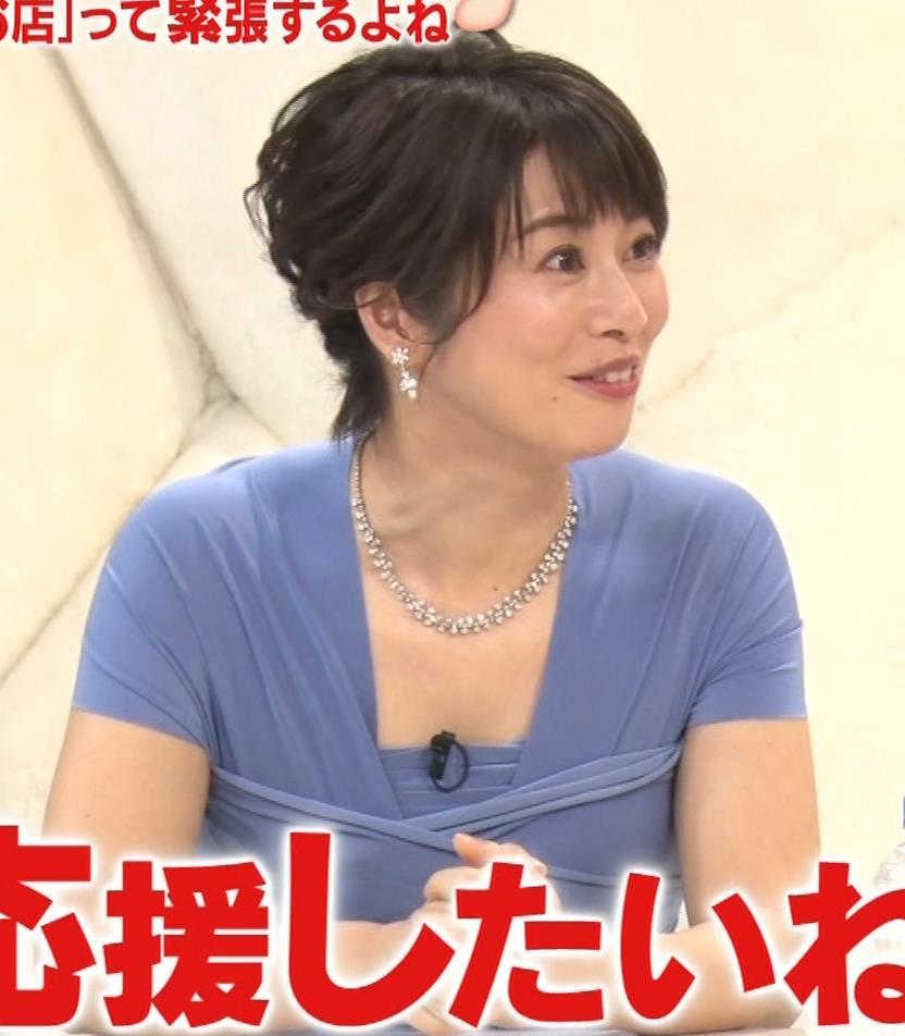 久保田直子アナ 胸元セクシーなワンピースキャプ・エロ画像7