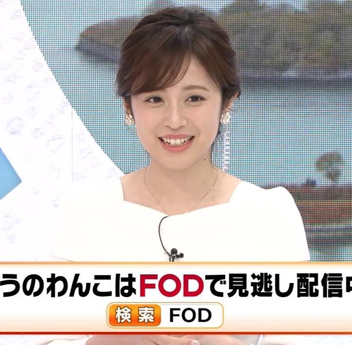 久慈暁子アナ エロかわいいニットおっぱいキャプ・エロ画像8