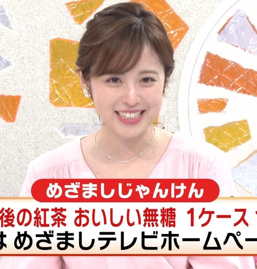 久慈暁子アナ ピンクのワンピースキャプ・エロ画像5