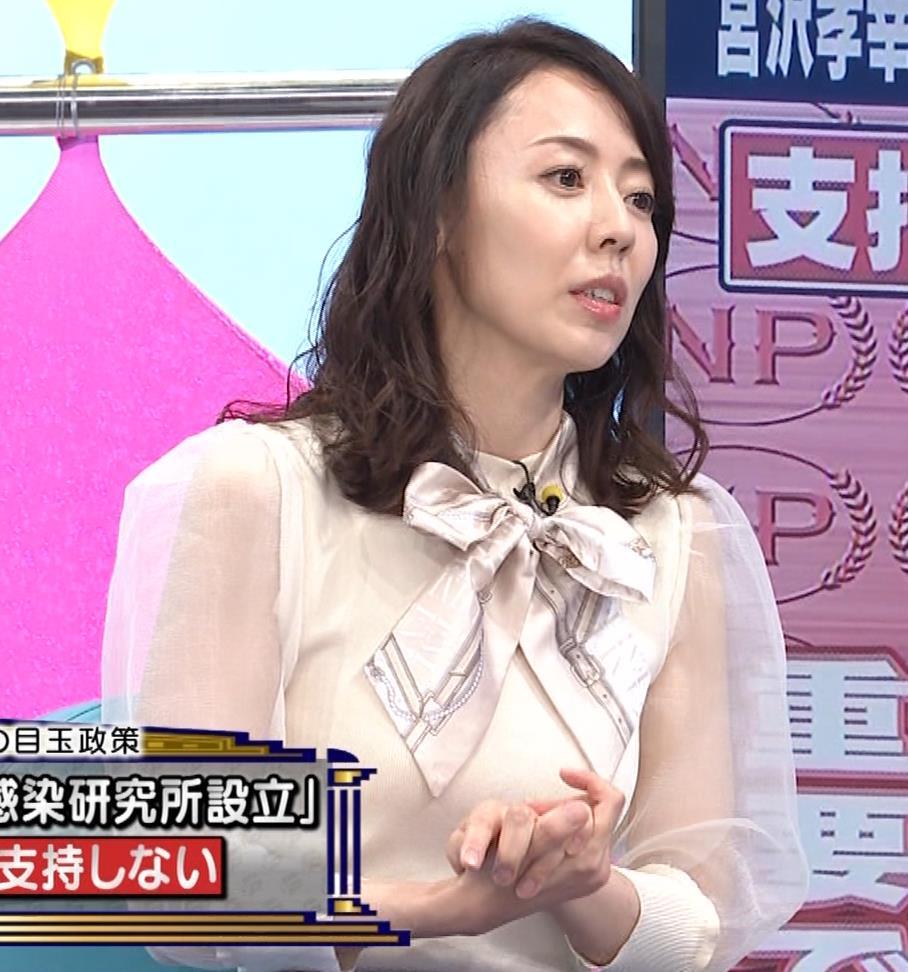 丸田佳奈 セクシーな美人女医キャプ・エロ画像3