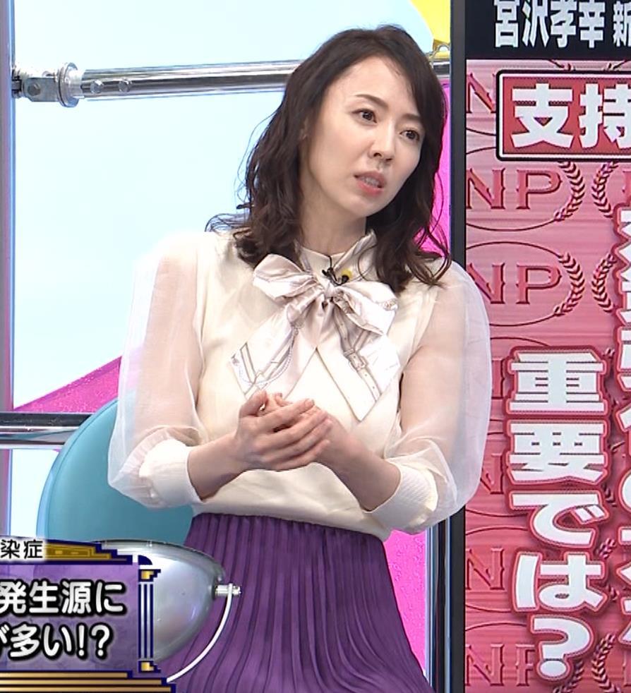 丸田佳奈 セクシーな美人女医キャプ・エロ画像4