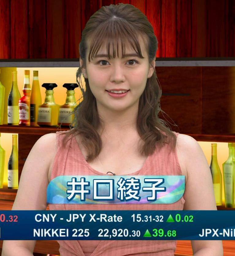 井口綾子 エロアピール衣装キャプ・エロ画像2