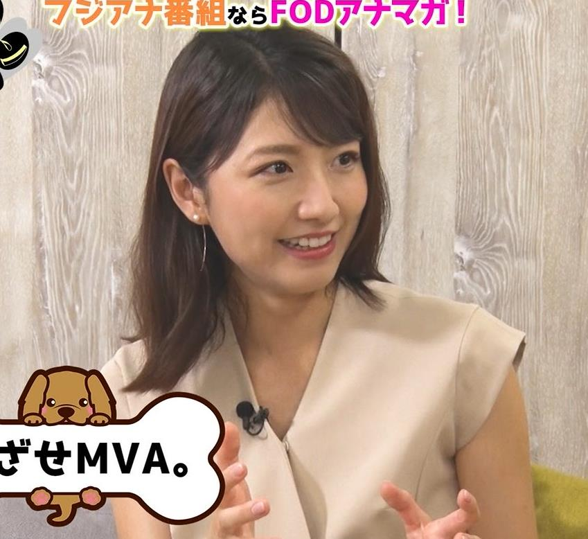 三田友梨佳アナ セクシーなミニスカートキャプ・エロ画像2