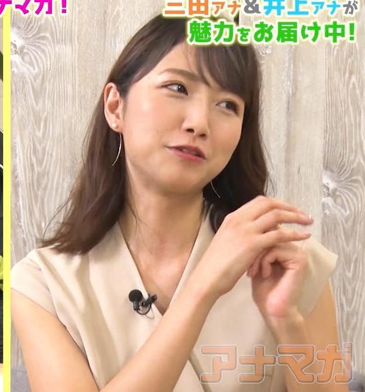 三田友梨佳アナ セクシーなミニスカートキャプ・エロ画像6