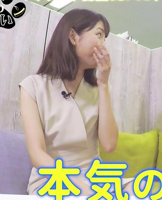 三田友梨佳アナ セクシーなミニスカートキャプ・エロ画像9