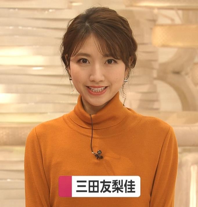 三田友梨佳アナ かわいい衣装キャプ・エロ画像2