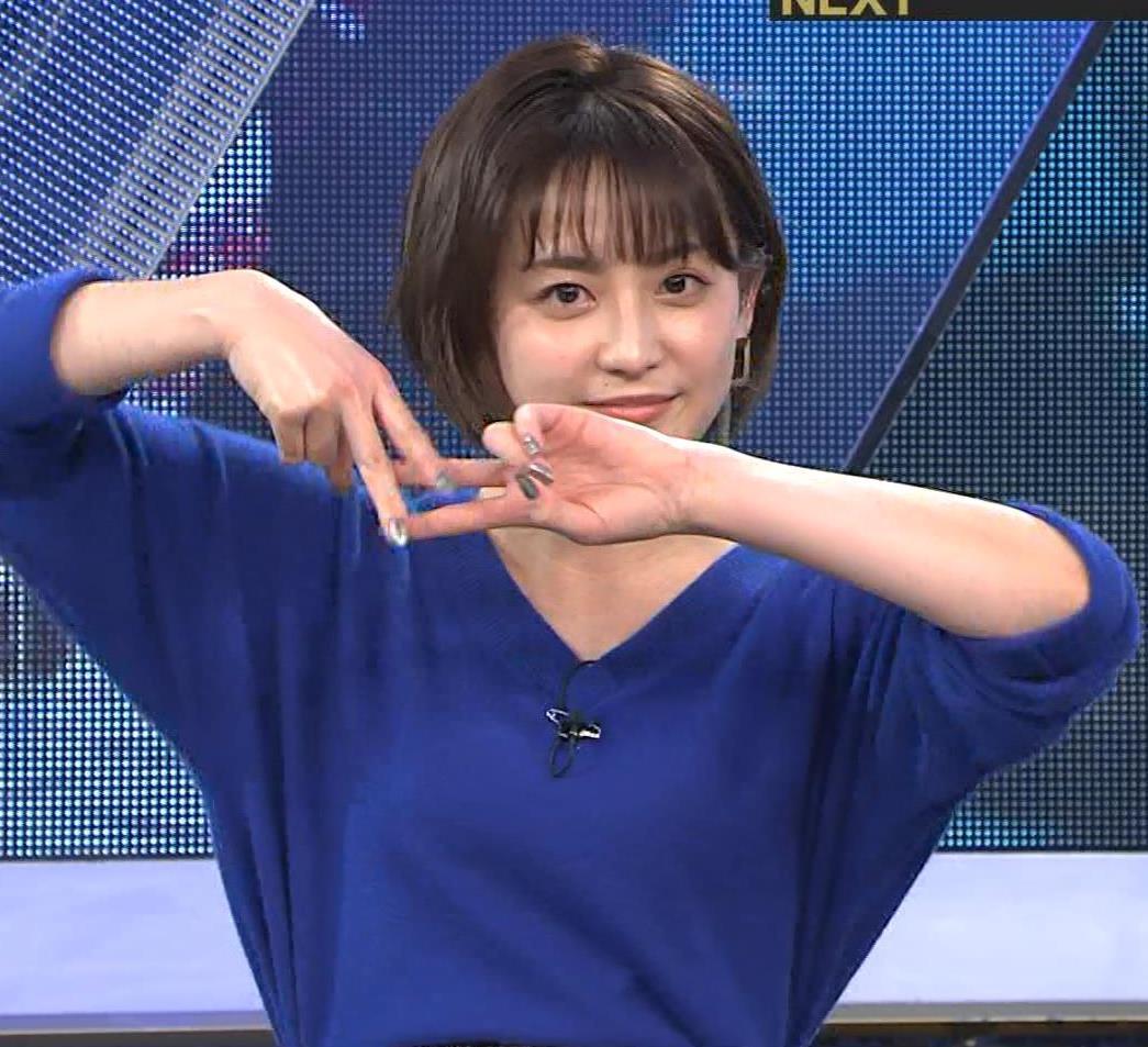 宮司愛海アナ お辞儀で服の中が見えてそうキャプ・エロ画像5