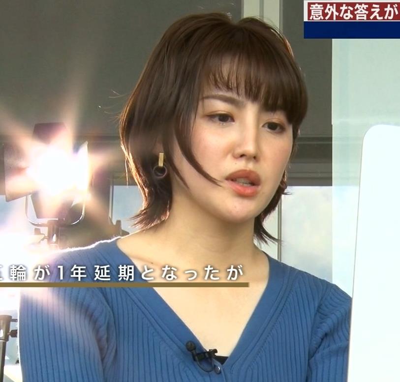 アナ 胸元エロキャプ・エロ画像2