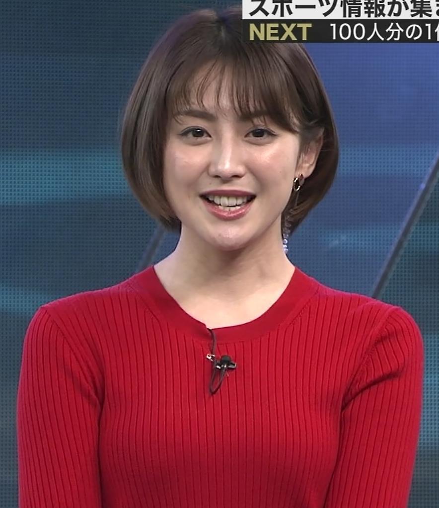 宮司愛海アナ 赤ニットのおっぱいキャプ・エロ画像3