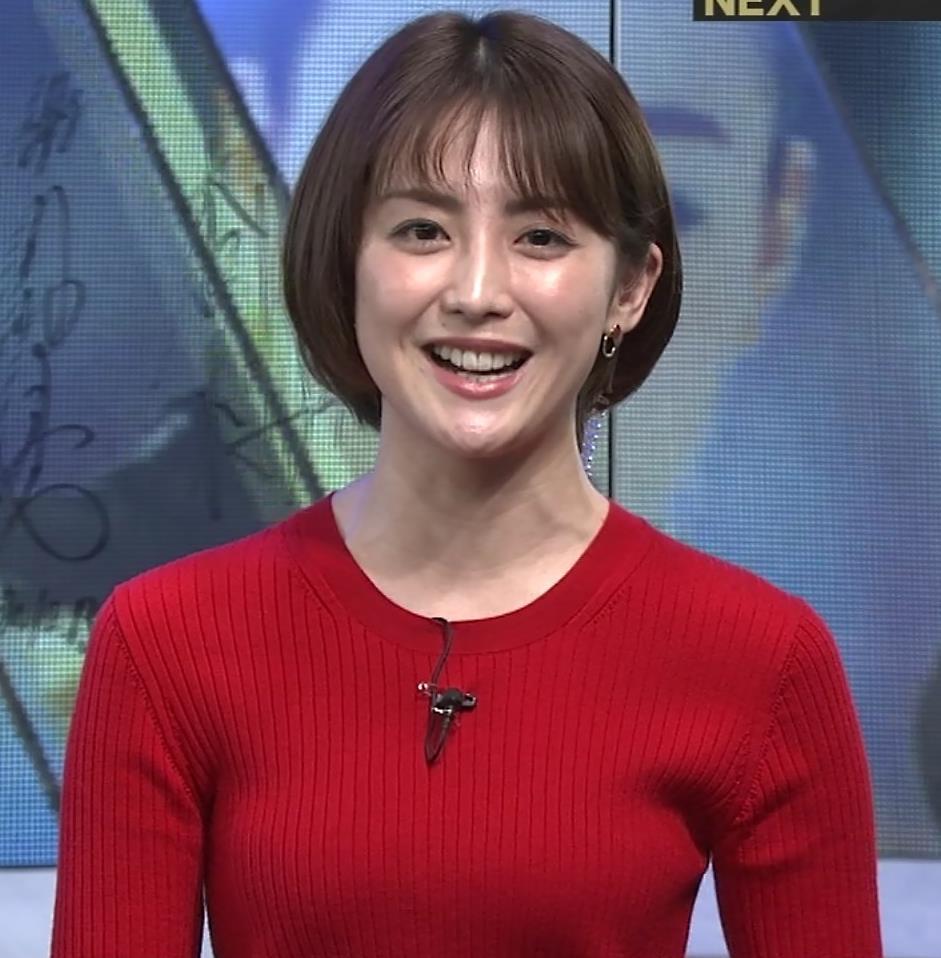 宮司愛海アナ 赤ニットのおっぱいキャプ・エロ画像5