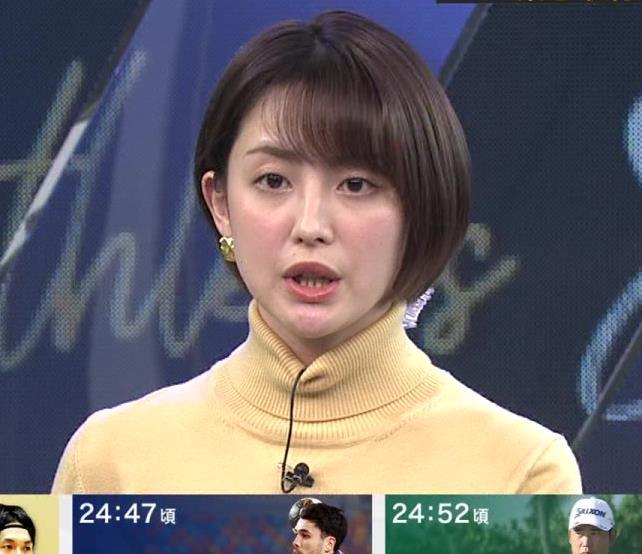 宮司愛海アナ ロングスカートキャプ・エロ画像2