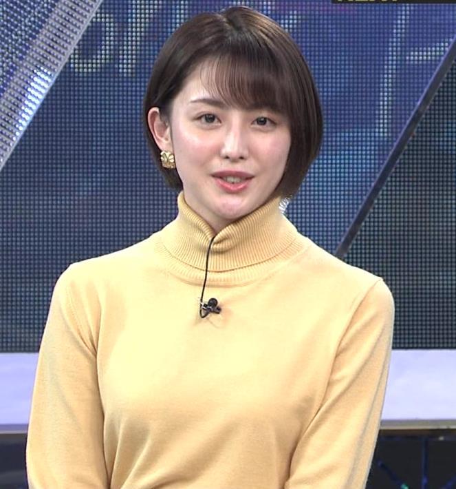 宮司愛海アナ ロングスカートキャプ・エロ画像4