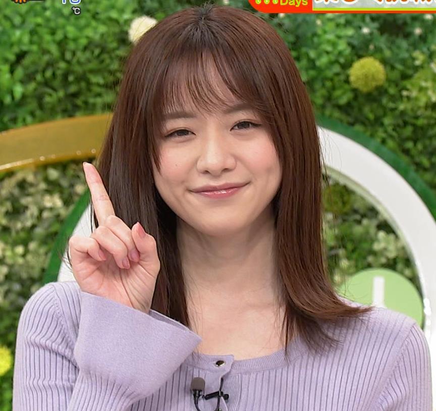 森香澄アナ クッキリ横乳キャプ・エロ画像5