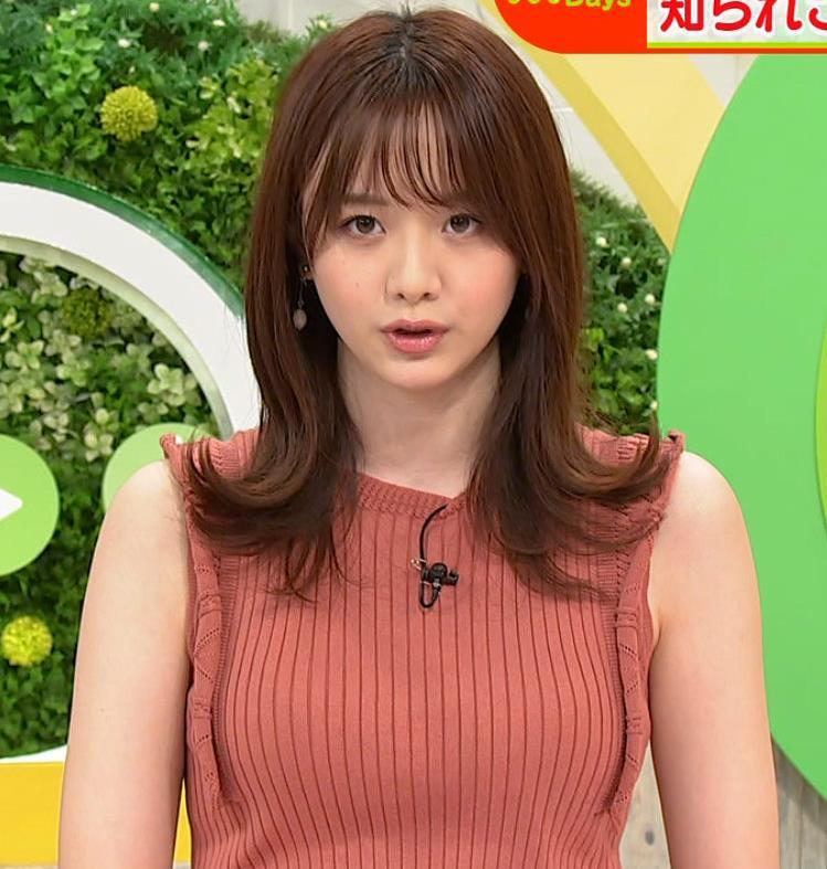 森香澄アナ ノースリーブのニットおっぱい♡がエロ過ぎるキャプ・エロ画像