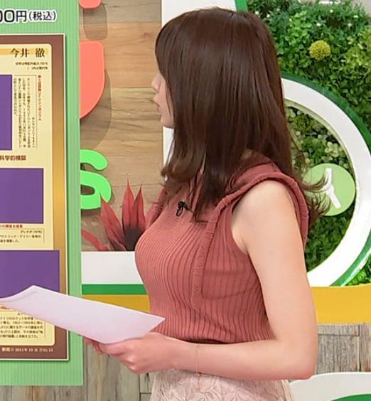 森香澄アナ ノースリーブのニットおっぱい♡がエロ過ぎるキャプ・エロ画像2