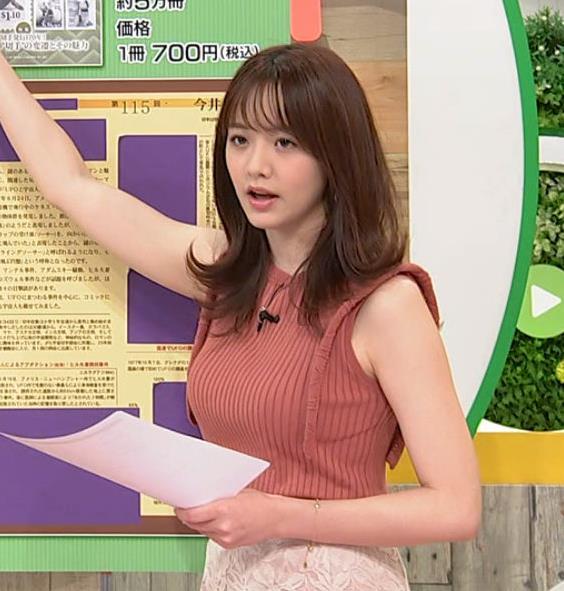 森香澄アナ ノースリーブのニットおっぱい♡がエロ過ぎるキャプ・エロ画像3