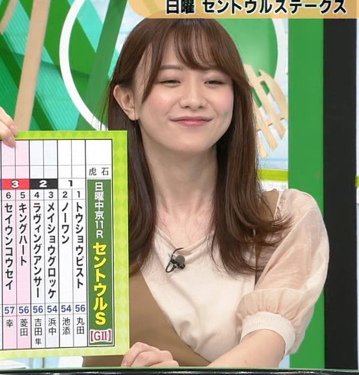 森香澄アナ 話題になった方乳衣装キャプ・エロ画像9