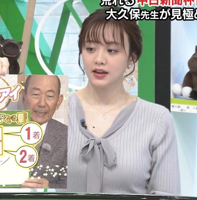 森香澄アナ あざといけどかわいいキャプ・エロ画像2