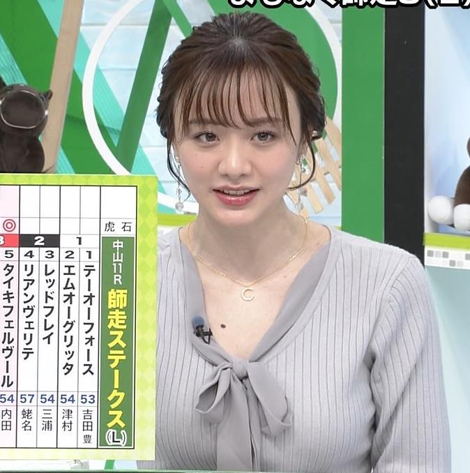 森香澄アナ あざといけどかわいいキャプ・エロ画像3