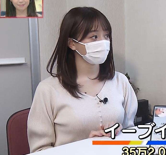 森香澄アナ ニット横乳キャプ・エロ画像3