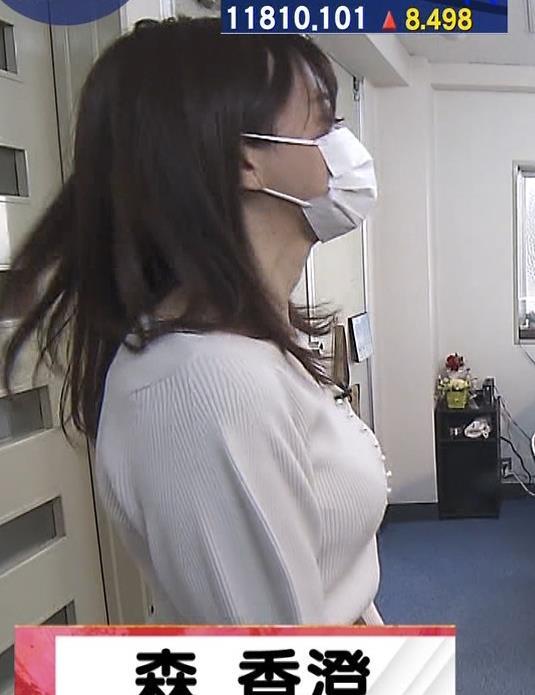 森香澄アナ ニット横乳キャプ・エロ画像5