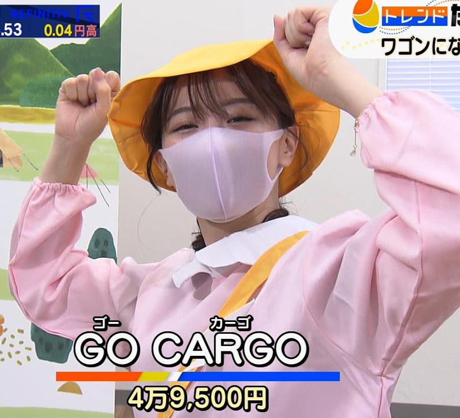 森香澄アナ 前かがみ胸チラキャプ・エロ画像14