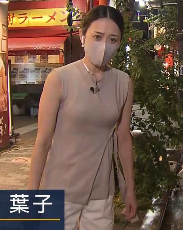 森葉子アナ セクシーなノースリーブ&お尻キャプ・エロ画像
