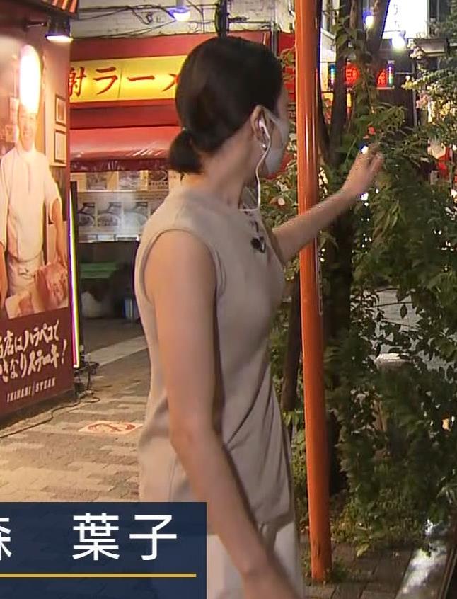 森葉子アナ セクシーなノースリーブ&お尻キャプ・エロ画像2