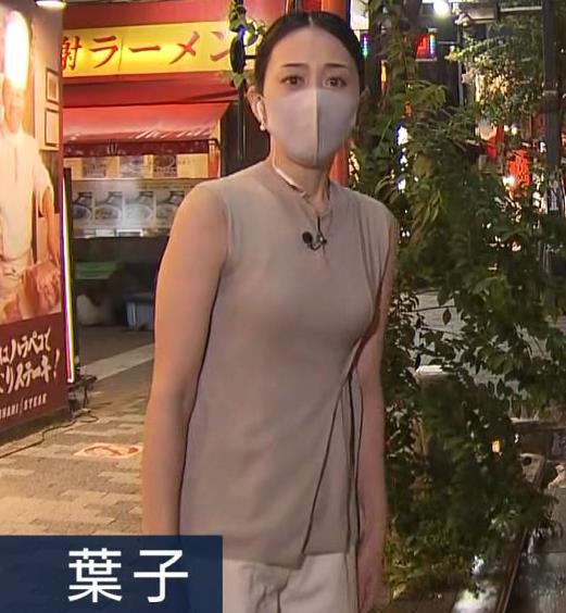 森葉子アナ セクシーなノースリーブ&お尻キャプ・エロ画像5